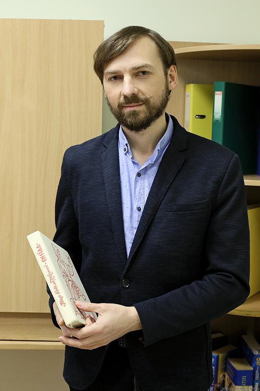 Тарас Петрович